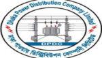 dpdc logo