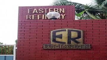 Eastern refinery