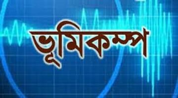 earthquake bn