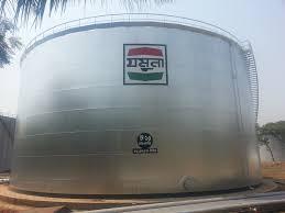 jomuna oil company storage