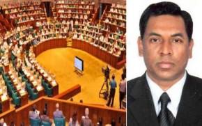 nasrul parliament