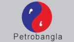 petrobangla