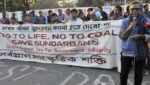 rampal protest january