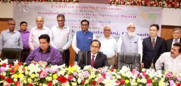 beximco - solar - energy bangla