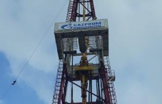 Gazprom - energy bangla