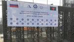 rooppur nuclear power energy bangla