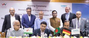 siemens - WZPGCL - energy bangla