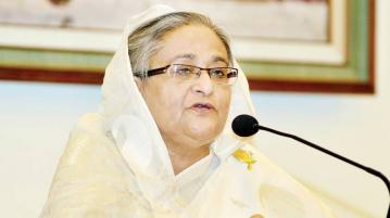 pm - energy bangla