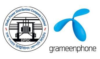 dpdc grameenphone - energybangla