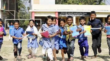 primary-school-energy bangla