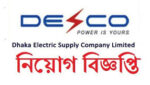 desco energy bangla