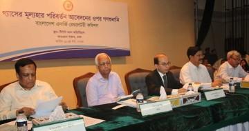public-hearing-on-proposed-gas energy bangla